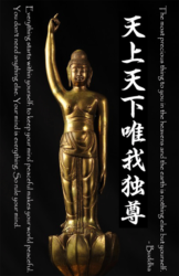 Buddha Hand Up