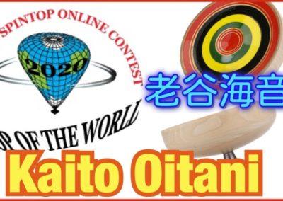 Kaito Oitani 老谷海音 (Japan) OSWC 2020