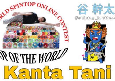Kanta Tani こま世界大会 (Japan) OSWC 2020