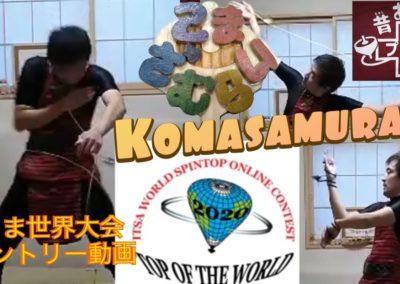 Komasamurai こま侍-こま世界大会 (Japan) OSWC 2020