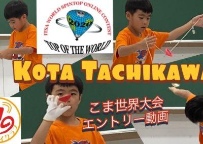 Kota Tachikawa (Japan) OSWC 2020