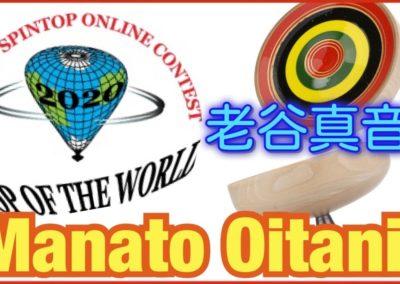 Manato Oitani (Japan) OSWC 2020