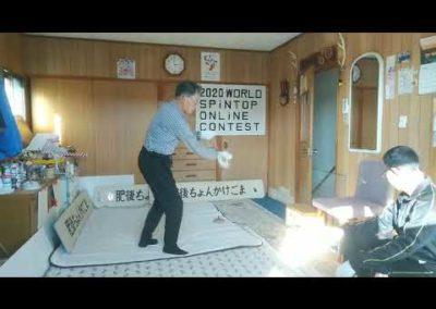 Minoru Ueyama (Japan) OSWC 2020
