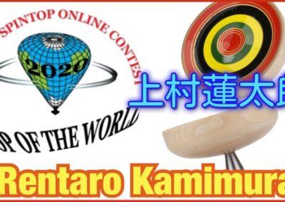 Rentaro Kamimura 上村蓮太郎 (Japan) OSWC 2020