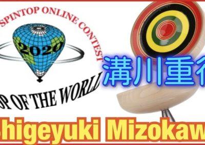 Shigeyuki Mizokawa (Japan) OSWC 2020