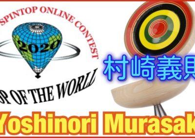 Yoshinori Murasaki 村崎義則 (Japan) OSWC 2020